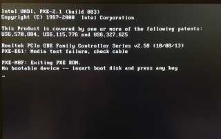 """no bootable device"" / ""no boot devices found"""